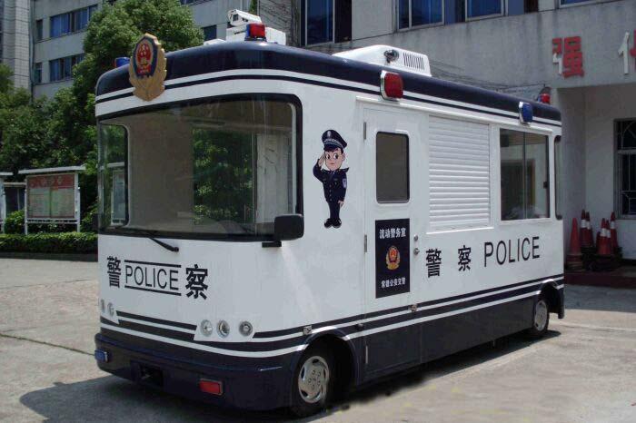 流动警务室[CAR-JWS007B]