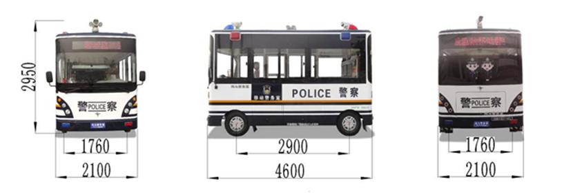 电动流动警务室[CAR-JWS-4.6HM]5